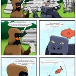 gorilla fish origin page 9